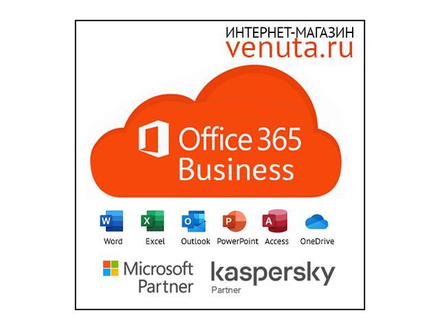 Офис 365 Бизнес лицензия на 5 компьютеров