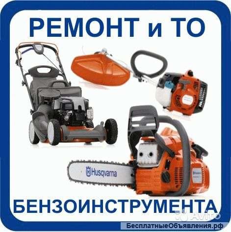 Ремонт электро-бензо инструмента, компрессоров
