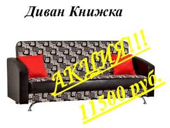 Мебель от компании LART