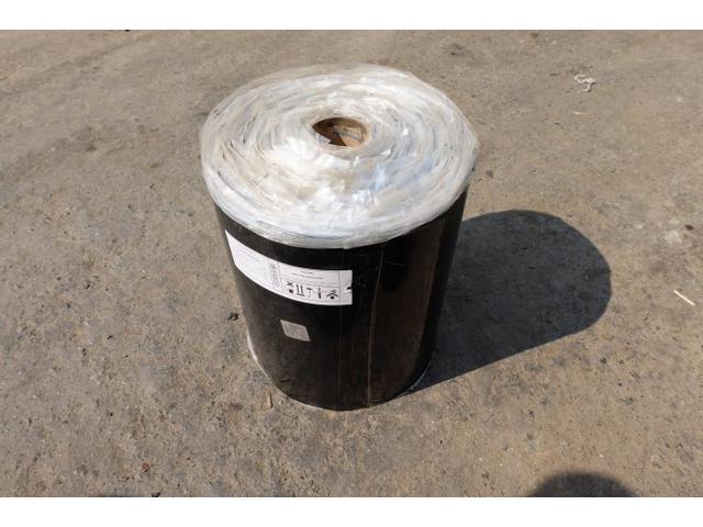изоляцию для труб литкор полилен и др