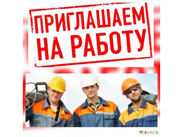 Работа Вахтой