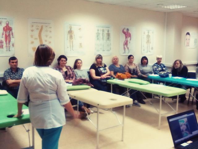 Обучение массажу в Самаре