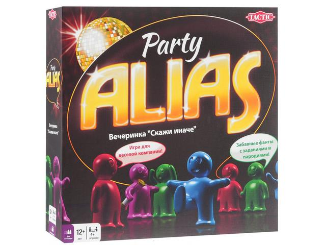 alias-ili-skazhi-inache-dlya-vecherinki-2-alias-party-2
