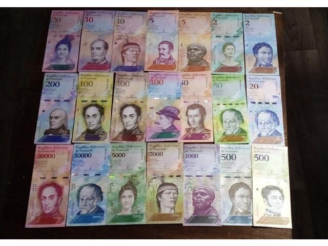Продаю набор очень красивых портретных банкнот  Венесуэлы