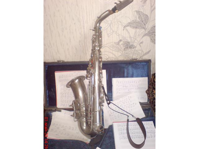 эксклюзив альт саксофон