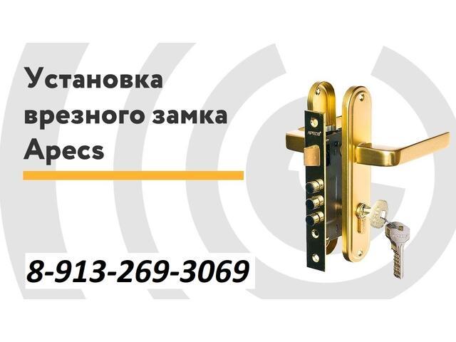 ustanovka-zamkov-zamena-zamkov-remont-zamkov-zamena-ruchek