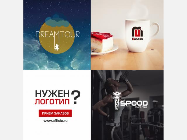 Разработка логотипа бренда заказать торговую марку дизайн Москва