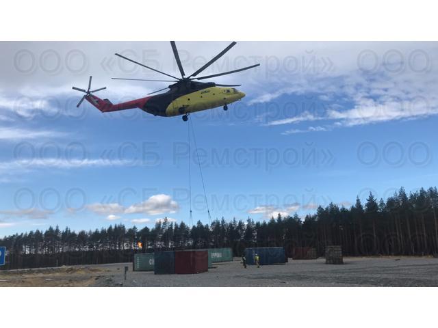 Погрузо-разгрузочные работы на внешней подвеске под вертолет