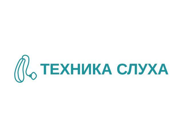 Слуховые аппараты в Москве