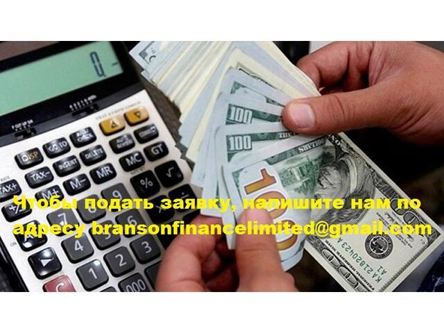 мы можем помочь вам с финансовым обслуживанием