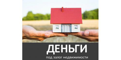 банк мурманск без справок и поручителей