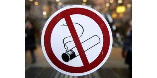 Закон о запрете курения в общественных местах  для страстных любителей.