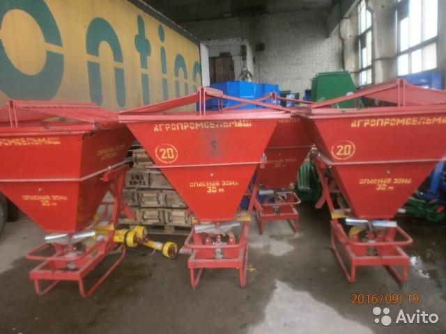 Продажа Сельскохозяйственной техники и запчастей