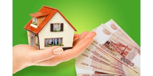 У Вас материальные проблемы? Предлагаем Кредитование без залога и предоплаты.