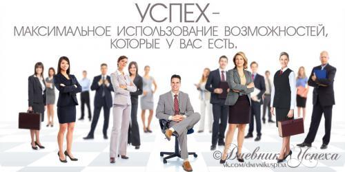 Предлагаю : Партнёр в бизнес