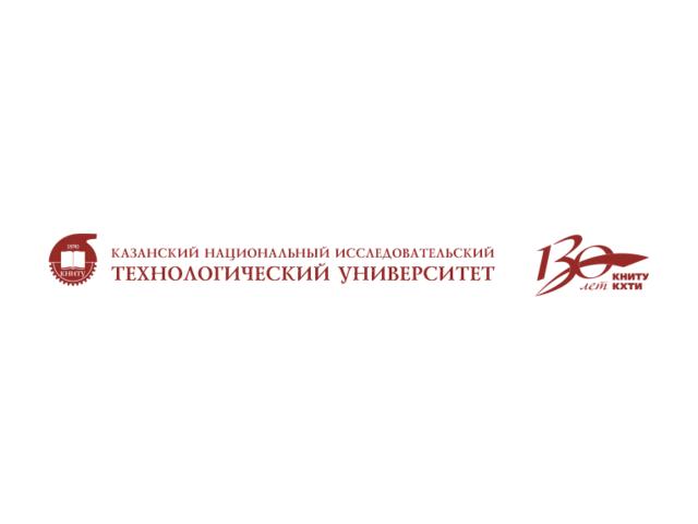 Диплом Бакалавра КНИТУ-КХТИ