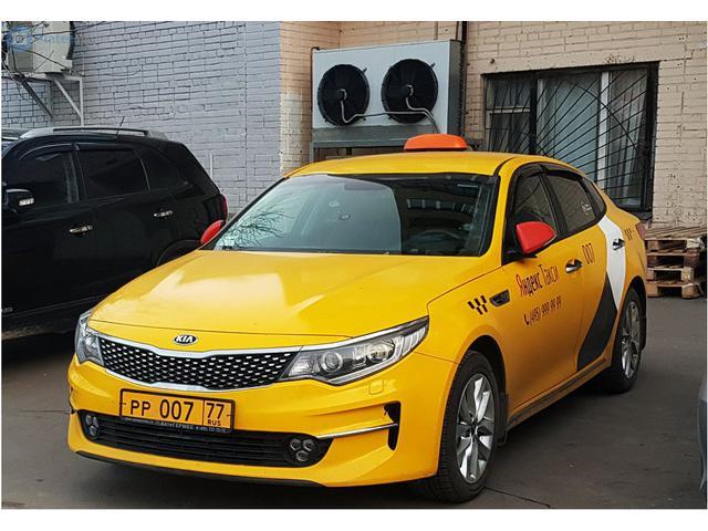 ЯМосква Такси Компания ЯМосква приглашает к