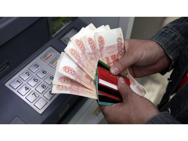 Личный кредит среди частных лиц
